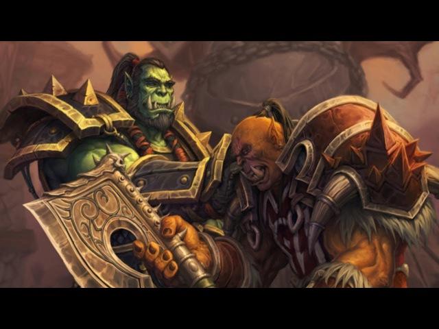 World Of Warcraft Гаррош Адский Крик преемник Тралла Вождь Орды Глава 2 13 02 2014