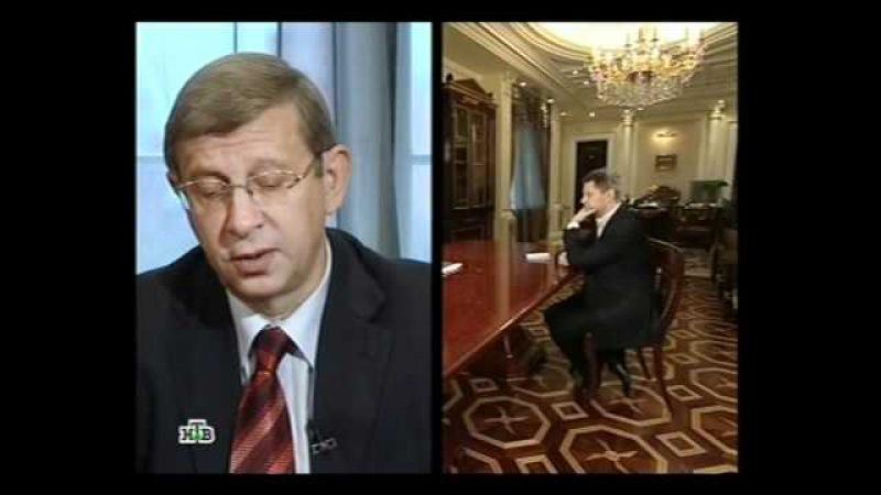 Капитал.ru: Владимир Евтушенков