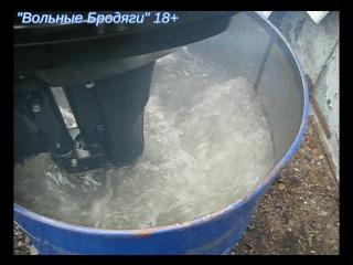 """""""Обкатка"""" лодочного мотора Сузуки 9.9 или о чём говорят женщины"""