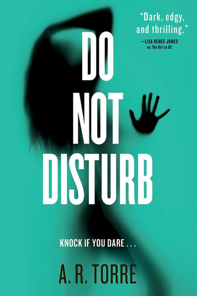 Do Not Disturb (Deanna Madden #2)