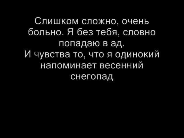 Эльбрус Джанмирзоев Весенний снегопад