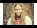 Андрей Ивашко - Древлесловенская буквица (Урок 2)