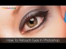 Rg8\How to retouch eyesin Photoshop\\бь8дшг