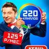 Спутниковое Телевидение Триколор в Керчи