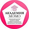 Академия МОМО обучение бьюти