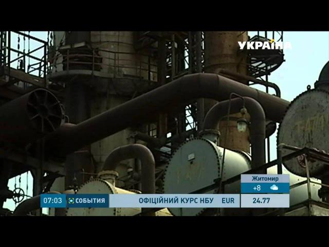 Зміна керівництва Укртранснафти відбувалась як у гангстерському екшені