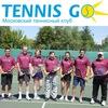 Теннисный клуб Tennis Go