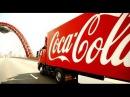 Coca-Cola: как создается напиток, который любят пить многие