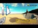 WindSUP это просто 15 минут и вы на воде Доска Starboard 12'0 парус 5 5м