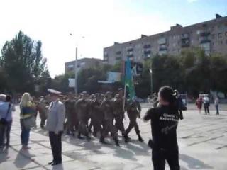 Мариуполь празднует День национального флага Украины