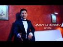 Umar Shamsiev - Ayol | Умар Шамсиев - Аёл
