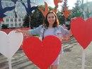 Фотоальбом Ларисы Андреевой