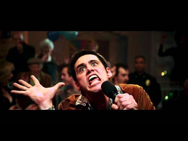 Jim Carrey - Somebody to Love (Cable Guy Karaoke Scene)
