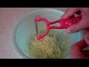 Шинкуем капусту быстро и легко
