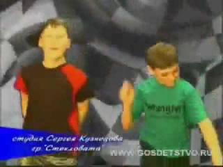 """9999-GOLD (2) - O RETORNO - """"És Ti Cocóta!"""""""