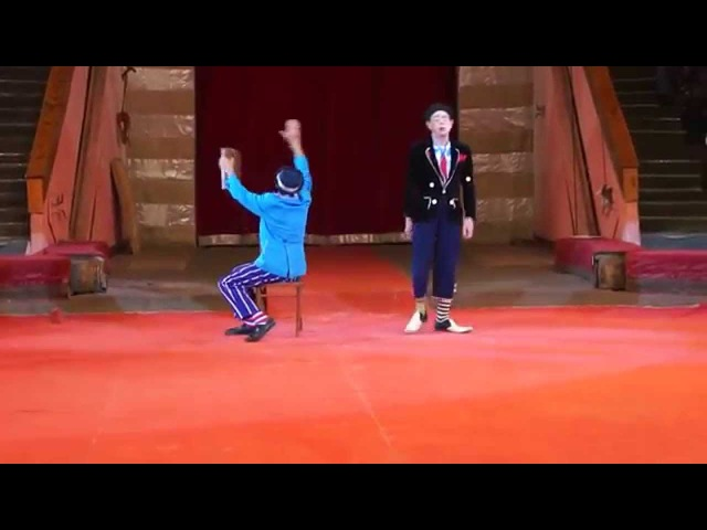 Концерт Клоуны Юрик и Шурик Россия