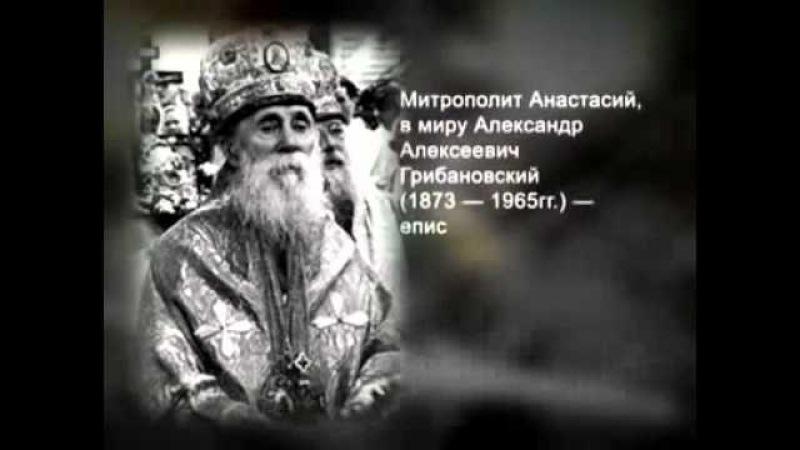 Отношение эмиграции и РПЦЗ к ВОВ