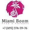 Miami Boom - Роды в Америке