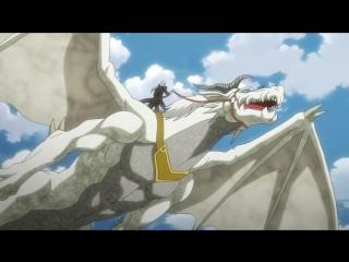 Seikoku no Dragonar / Академия Драгонар 12