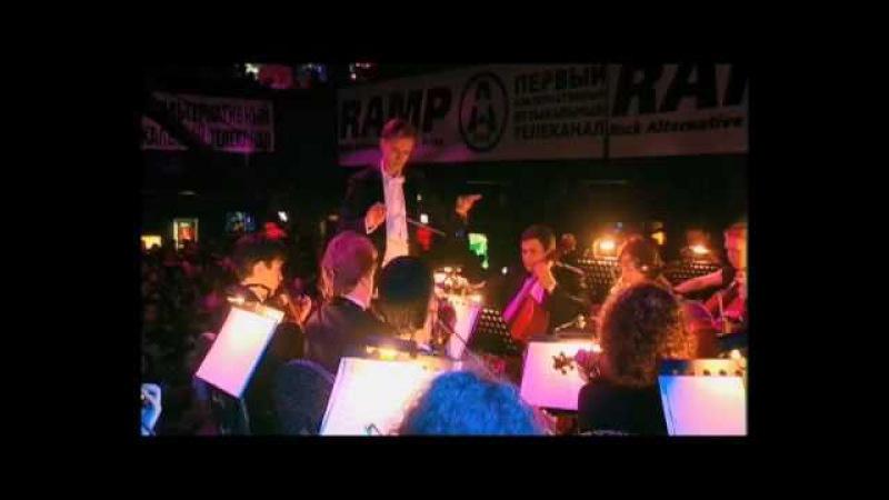 YOAV ADORE ADORE Live in Moscow RAMP 2009