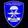 ВЫСОТА военно-патриотическая школа авиаторов