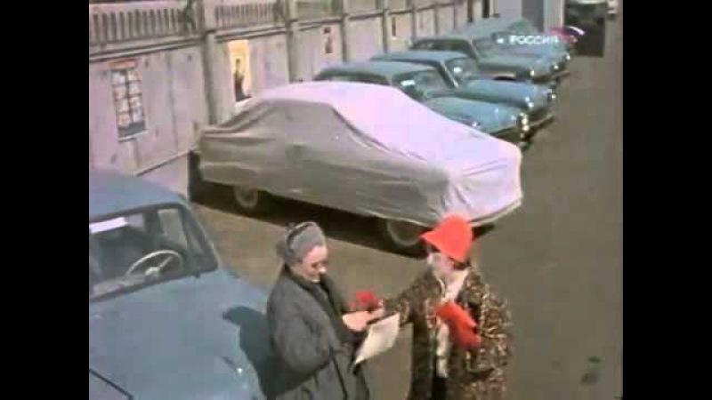 Как продавали машины в СССР