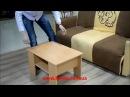 Стол трансформер Деловер. Раскладной стол трансформер.
