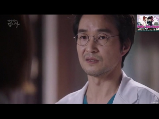 Romantic Doctor, Teacher Kim Cap08 - Empire Asian Fansub
