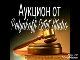 polyakoff_estet_studio video