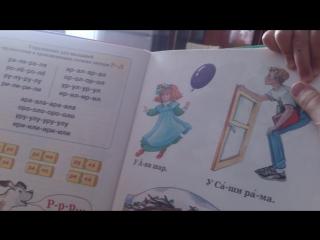 благодаря Бабушкиной книге,почти идеально читает сынишка,люблю моего маленького