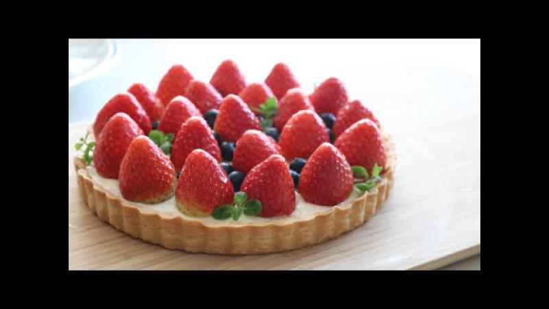 새콤달콤 산뜻한 딸기 타르트 : Strawberry Tart [아내의 식탁]