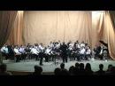 Тёплый дождь Флюгельгорн Биг Бенд Flugelhorn Big Band