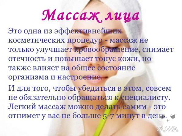 статьи по косметологии с картинками золотая десятирублевка