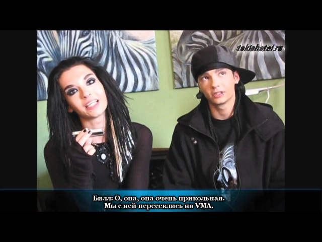 Tokio Hotel Interview bei BRAVO Web TV 13 10 2009 with russian subs