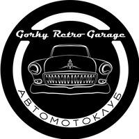 Логотип Gorky Retro Garage `автомотоклуб Нижний Новгород