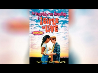 Две влюбленные девушки (1995)   the incredibly true adventure of two girls in love