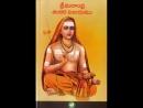 Шлоки из священных писаний Шри Шанкарачарья Вивека Чудамани