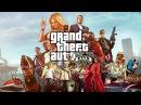 Прохождение Grand Theft Auto V-Разведка Ювелирного 9