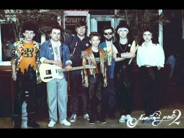 Ласковый Май 2 Live performance Гадкий Утенок Челябинск 1988 год по мне так по барабану Но ради принципа Эта песня братьев Бойко