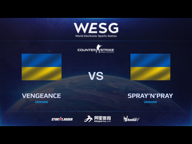 [EN] spraynpray vs Vengeance, map 3 cobblestone, WESG CSGO European Qualifiers