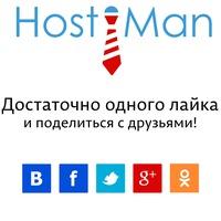 Хостинги бесплатные как на хостинге разместить второй сайт на хостинге