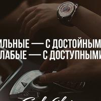 Исропил Гаракоев