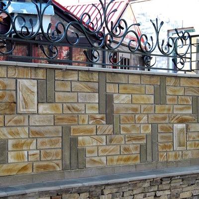 Чудо камень луганск фото