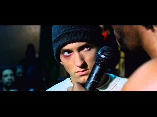 Musicless Movie 8 MILE Eminem Rap Battle