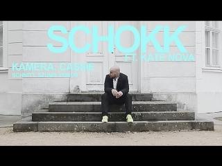 Schokk - outro (meister franz)