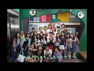 2015 invited korean students in central asia to korean cultural experience