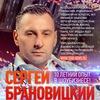 РЭП Радио / RAP Radio / Интересный РЭП