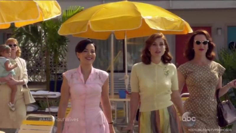 Клуб жён астронавтов The Astronaut Wives Club 2015