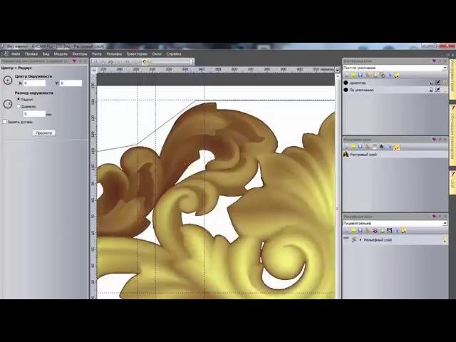 ЧПУ видео урок - создание управляющей программы для сложных рельефов в ArtCam и создание перемычек