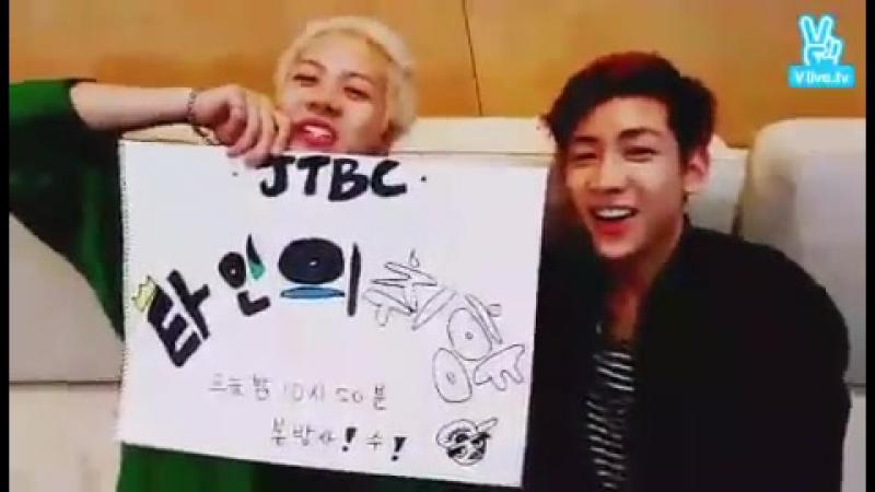 151118 Специальное видео с Джеконом перед JTBC Taste of Others